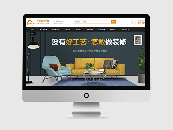 铝天花网站建设案例-广州太铝