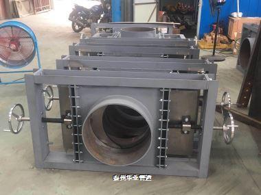 双插板煤粉可调缩孔