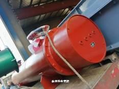 烟气脱硫挡板门加热器